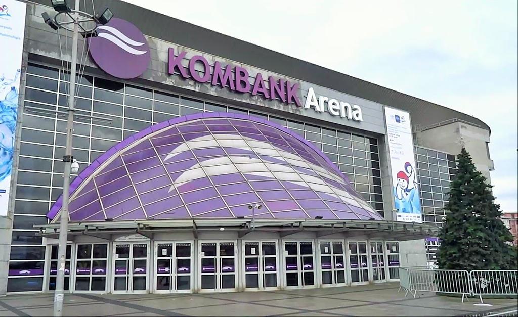 Kombank Arena ~ Blog